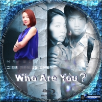 Who Are You?3BD