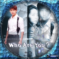 Who Are You?2BD