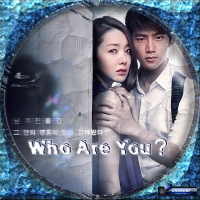 Who Are You?1BD