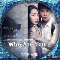 Who Are You?4話ずつ4