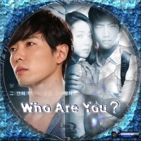 Who Are You?7BD