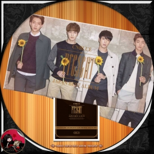 CNBLUE Japan Best Album Present汎用
