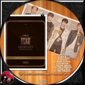 CNBLUE Japan Best Album Present