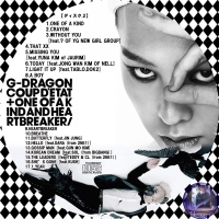 G-DRAGON COUP DETAT-2