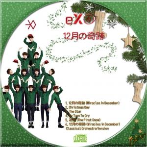 EXO Winter Special Album - 12月の奇跡