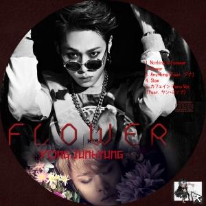 Yong Junhyung (BEAST)Flower