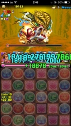 honoo_rekiryu05.jpg