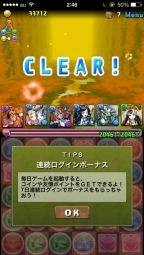 honoo_rekiryu06.jpg