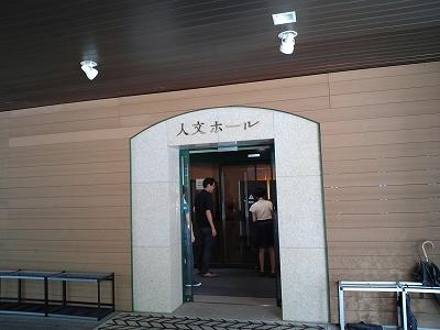 松本 703