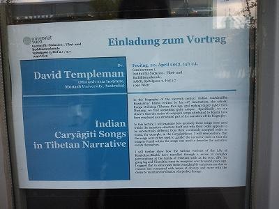 Wien2012April 160