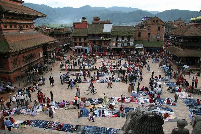 Nepal 5480
