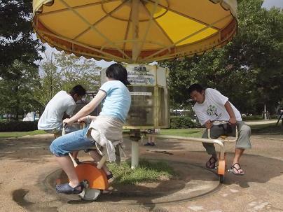④あすたむ自転車