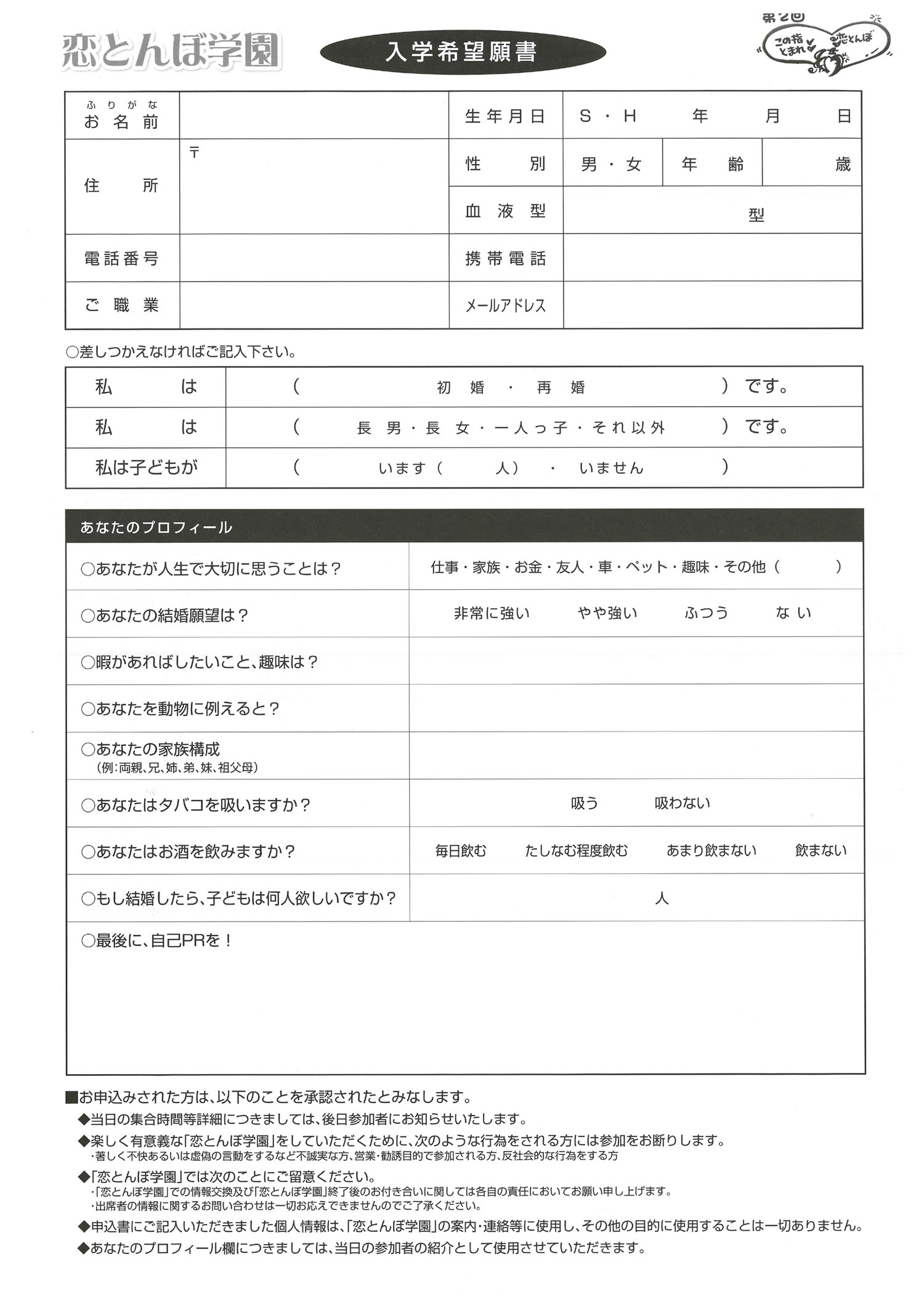 doc20111017121814.jpg