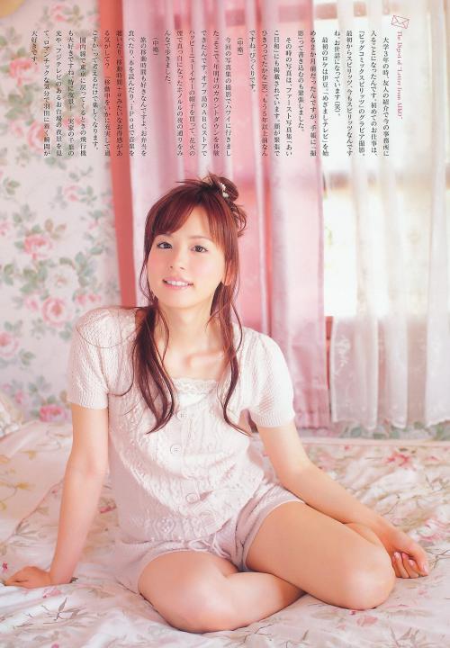 皆藤愛子の可愛い部屋着姿グラビア画像