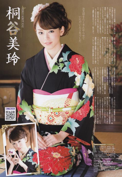 桐谷美玲の和服姿お宝画像
