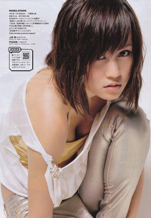 AKB48前田敦子胸チラグラビア画像