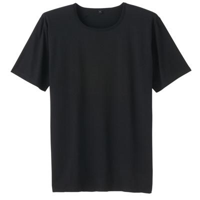 重ねて着るTシャツ2枚2500エン