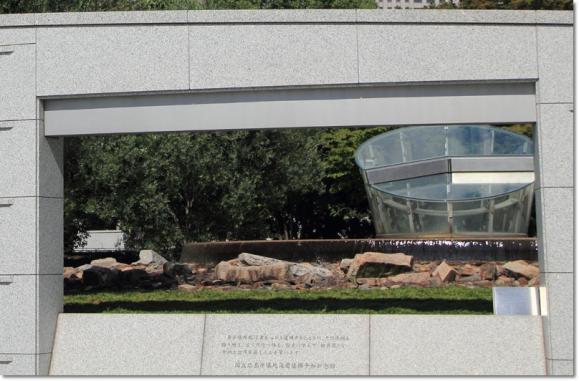 平和記念公園 1