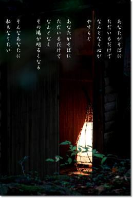 みたき園4