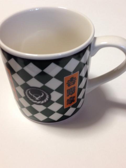 吉野家マグカップ