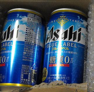 2011.12.10 Asahi blue