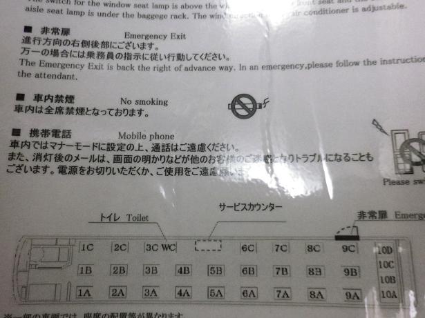 西東京バス2
