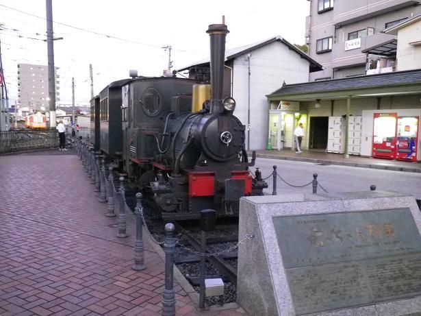 道後温泉駅 鉄道