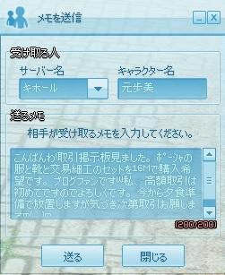 2013122215501550b.jpg
