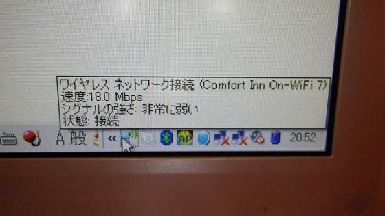 IMGP3133.jpg