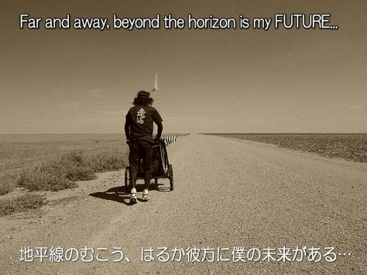 beyond_the_horizon_20111006120904.jpg
