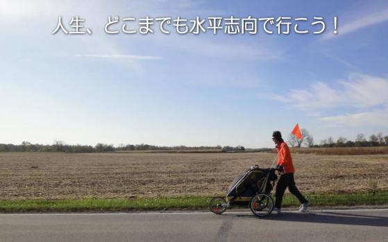 horizontal_way.jpg