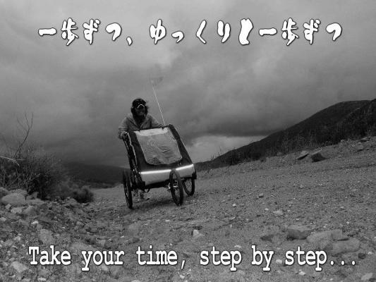 ippozutsu_20111006120209.jpg