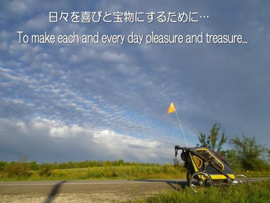 pleasure_and_treasure.jpg