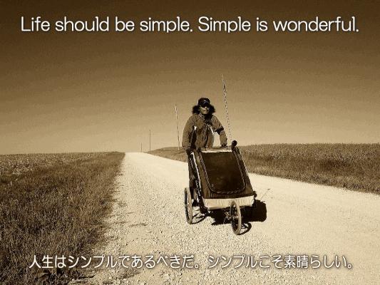 simple_life_20111021101418.jpg