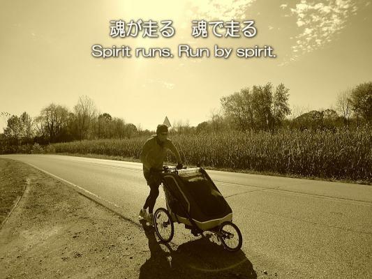 spirit_runs.jpg