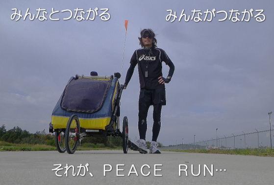 tsunagaru_20111017093153.jpg