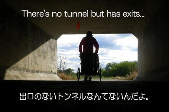 tunnel_20111005095322.jpg