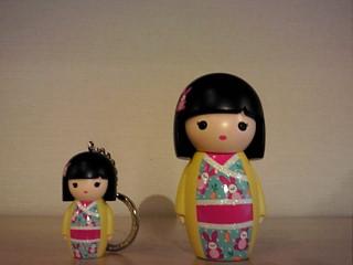 """""""キミジュニア"""" (大)1575円 (キーホルダー)630円"""