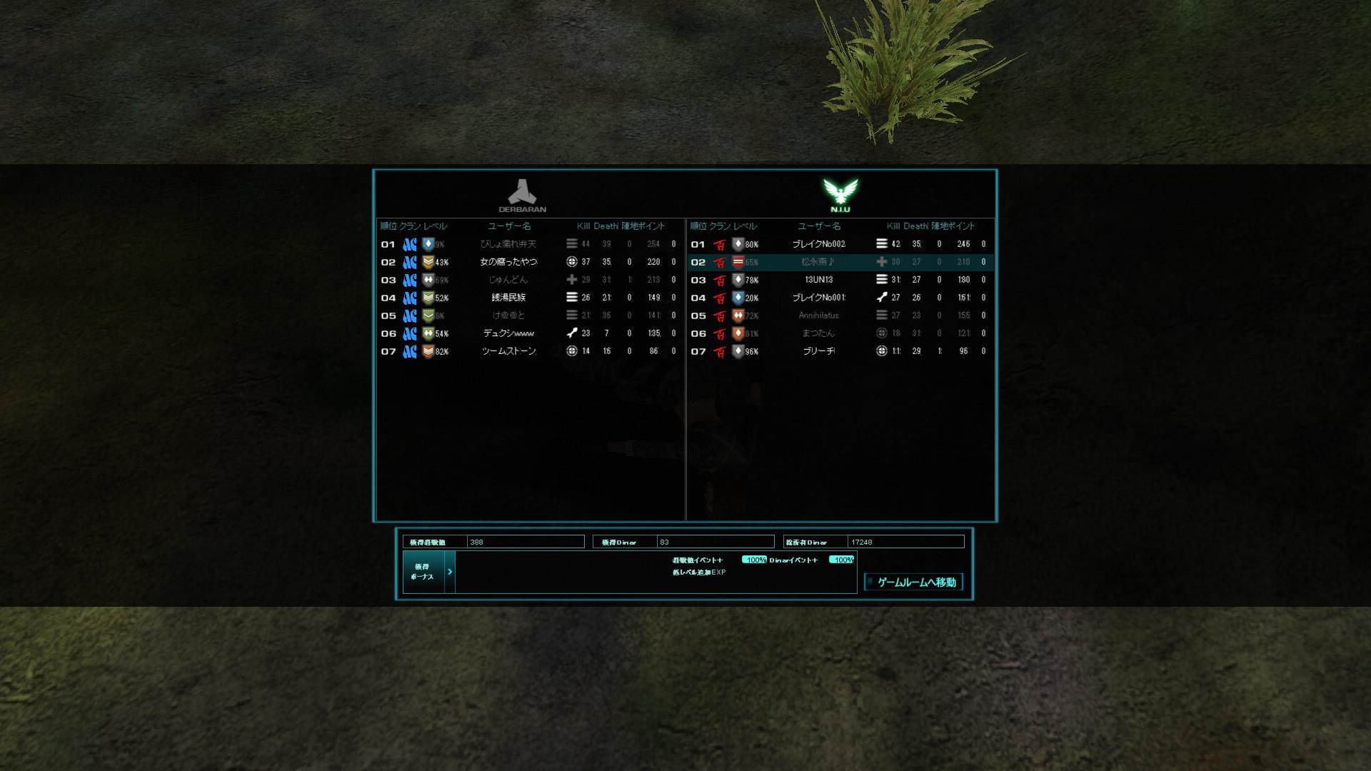 screenshot_061.jpg