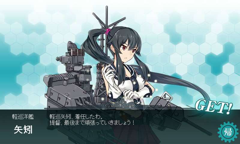 kankore_yahagi.jpg
