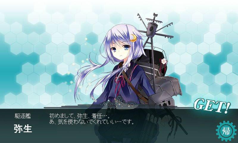 kankore_yayoi.jpg