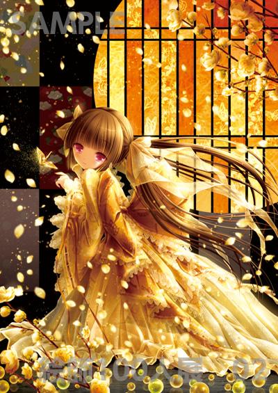 p_gallery07.jpg