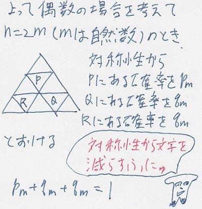 toudai2012ri25.jpg