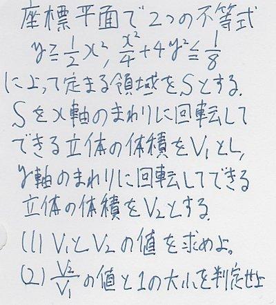 toudai2012ri31.jpg