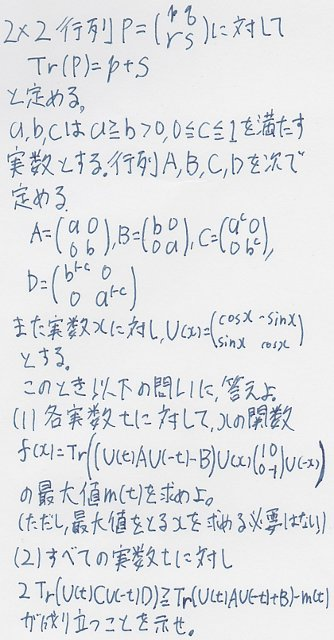 toudai2012ri61.jpg