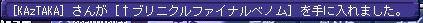 TWCI_2013_7_16_4_48_2.jpg
