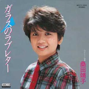 yamano_y101102035.jpg