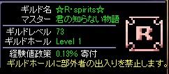201203112256101ba.jpg