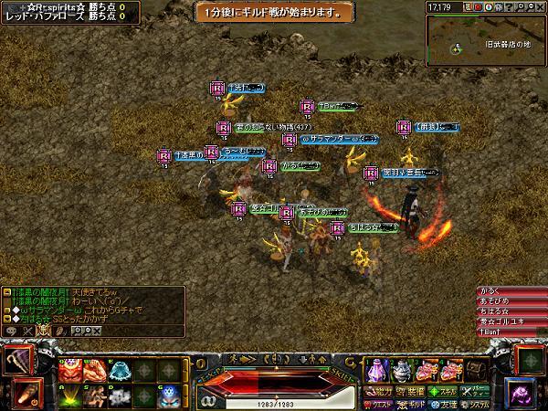 RedStone 12.03.17[03
