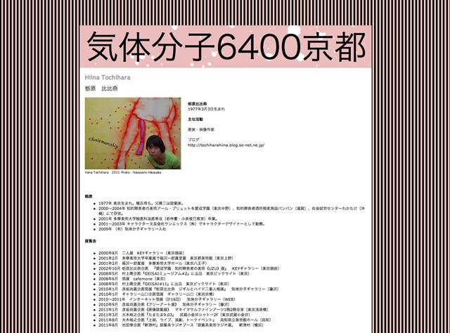 スクリーンショット(2011-10-03 2.36.28)